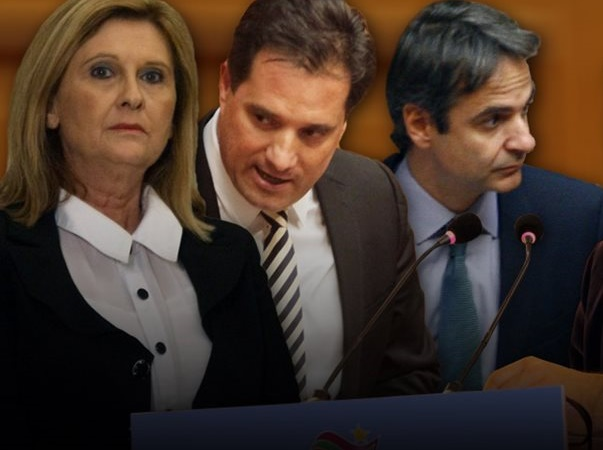 Ψαχνει νεα ηγετική ομαδα ο Μητσοτάκης
