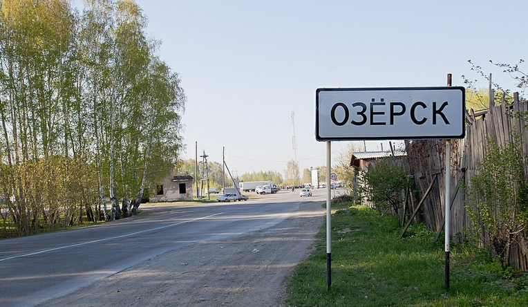 Η απαγορευμένη πόλη της Ρωσίας που για χρόνια δεν εμφανιζόταν στους χάρτες και στις ταυτότητες