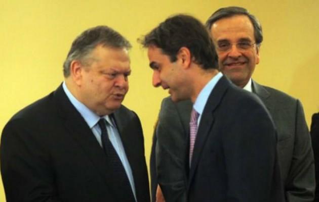 ΕΓΚΛΗΜΑ στο Κολωνάκι Το απόρρητο σχέδιο για την επιστροφή Σαμαρα στην ηγεσία της ΝΔ