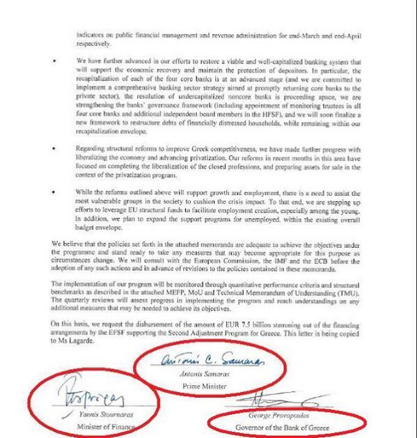 Αυτή είναι η υπογραφή Σαμαρά για την πώληση του Νερου το 2013 ΕΥΔΑΠ-ΕΥΑΘ