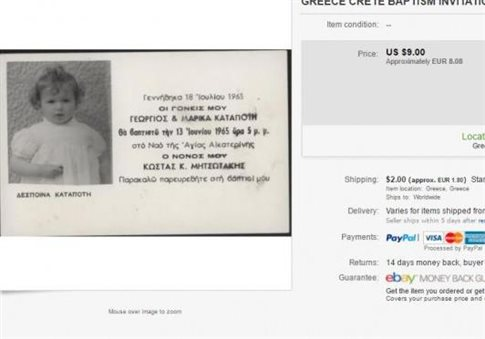 Πωλείται στο eBay πρόσκληση βάπτισης του 1965 με νονό τον Κωνσταντίνο Μητσοτάκη