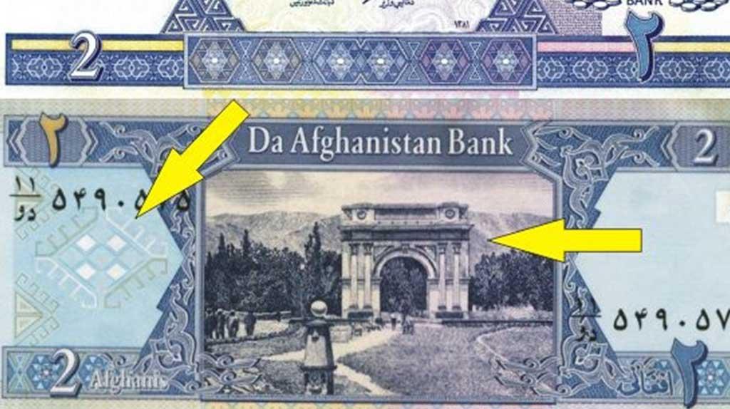 Το χαρτονόμισμα του 1939 του Αφγανιστάν με τα ελληνικά σύμβολα