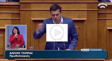 """Α.Τσίπρας: """"Η ανταγωνιστικότητα των Ελλήνων στηρίζεται στους Ανθρώπους κι όχι στους χαμηλούς μισθούς και στους διαχωρισμούς Ελιτ και πληβείων"""""""