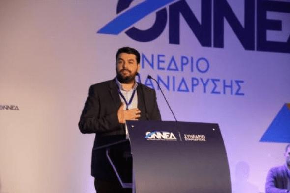 Με ανοικτή καταμέτρηση των ψηφοδελτίων εκλεκτηκε νέος πρόεδρος της ΟΝΝΕΔ ο Κώστας Δέρβος