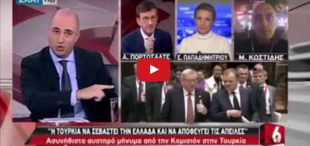 """ΓΕΝΙΤΣΑΡΟΣ ο Αρης Πορτοσάλτε! """"Εχει δίκιο το Τουρκικό Υπουργείο Εξωτερικών""""! ΟΥΣΤ #SKAI_xeftiles!"""