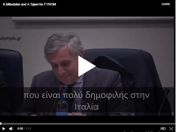 ΜΗΤΣΟΤΑΚΗ ΠΑΡΑΙΤΗΣΟΥ ΤΩΡΑ! Δεν μπορεί να παραμένει αρχηγός της Αξιωματικής Αντιπολίτευσης κάποιος που στηρίζει Σκοπιανούς Φασίστες! (βίντεο)