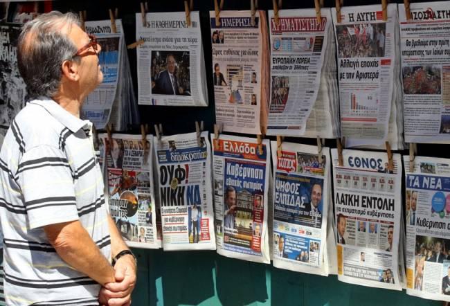 ΥΠΑΡΧΟΥΝ ΑΚΟΜΗ ΕΝΤΙΜΟΙ Μεγαλοδημοσιογραφος έφτυσε κατάμουτρα νεόκοπο μεγαλοεκδότη