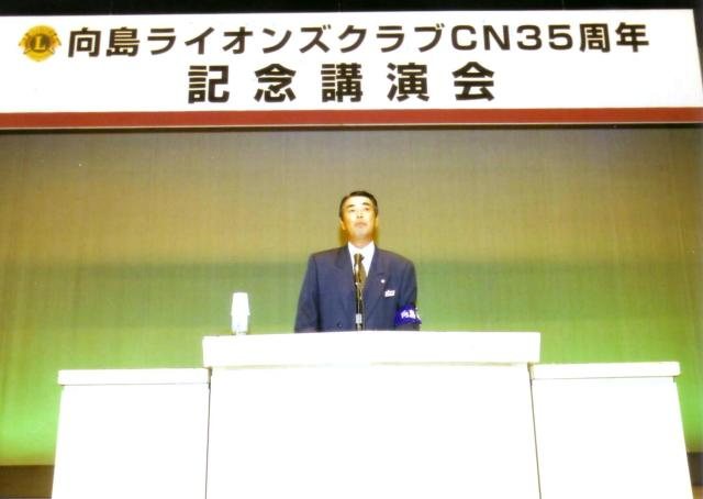 2002 CN35_5