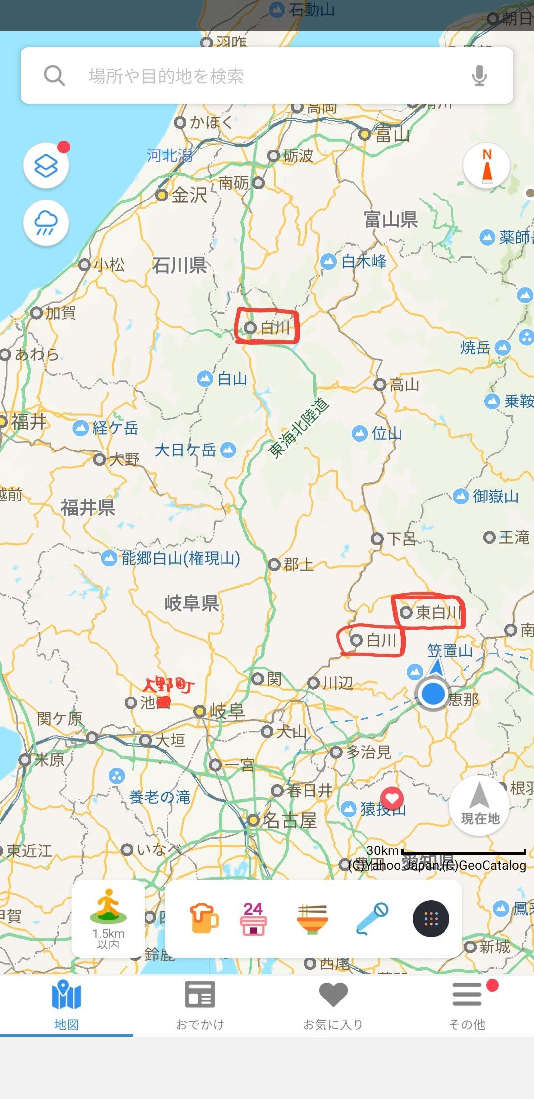 Screenshot_20190302-211431_Y-MAP