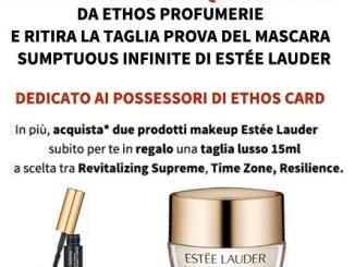Campione omaggio Estée Lauder