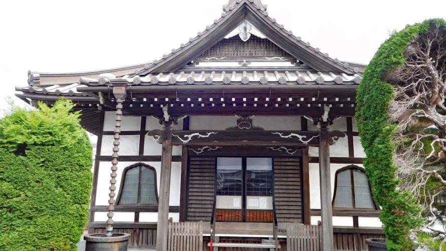 鎌倉・延命寺◆境内散歩◆