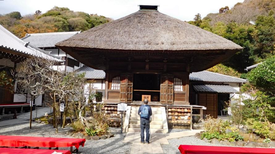 仏日庵(ぶつにちあん)◆鎌倉・円覚寺・境内散歩◆
