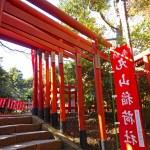 丸山稲荷社◆鶴岡八幡宮・境内散歩(その7)◆