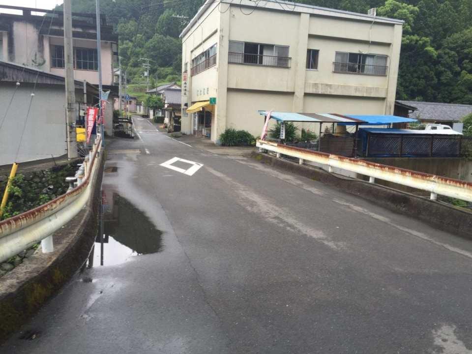 Supermarket in Koguchi.
