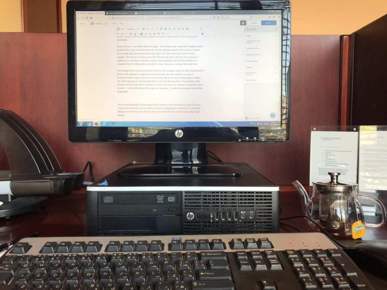 Bit of blogging at the InterContinental Aqaba (Resort Aqaba)