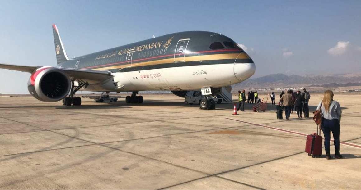 Finally ... our flight to Amman
