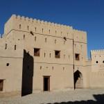 The Ibri Castle