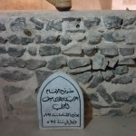 The tomb of the Imam who built the castle