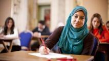 شرح دروس الرياضيات للصف التاسع – منهاج سلطنة عُمان 2017
