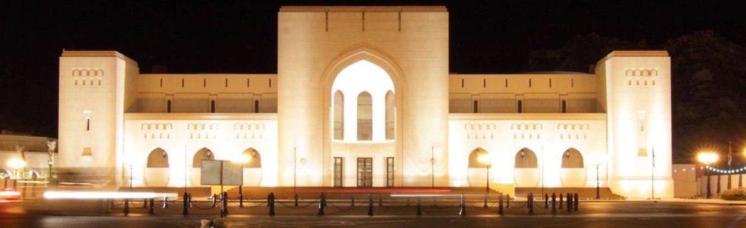 Ománi Nemzeti Múzeum, Muscat