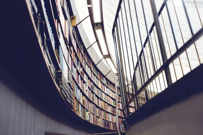 Una biblioteca muy grande