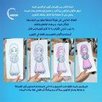 شنطة تلوين حجابى-2موون
