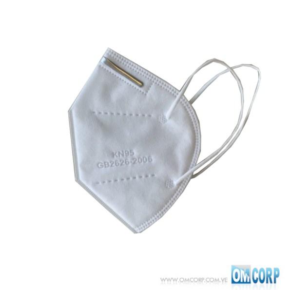 Mascarilla KN95 Protectora Blanca 5 Capas 95% Filtrado FDA SEUMEK 1