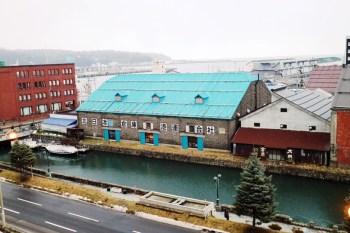 《北海道小樽景點》小樽運河浪漫夜景|小樽運河食堂