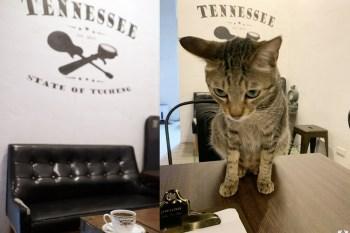 《土城貓咪咖啡》田納州咖啡坊|海山站工業風精品咖啡,店貓超親人