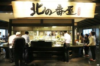 《北海道函館飯店》La Vista hakodate bay函館灣飯店 全日本排行第二名早餐(下)