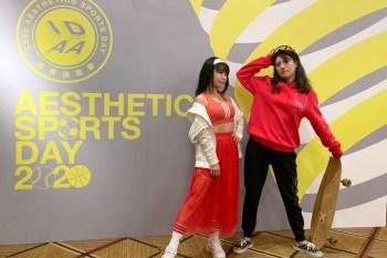 【尾牙主題穿搭】時尚運動風|紅吱吱飄逸紗裙,今年鴻運當頭旺旺旺!