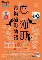 3/2(土)3(日)出店情報♪