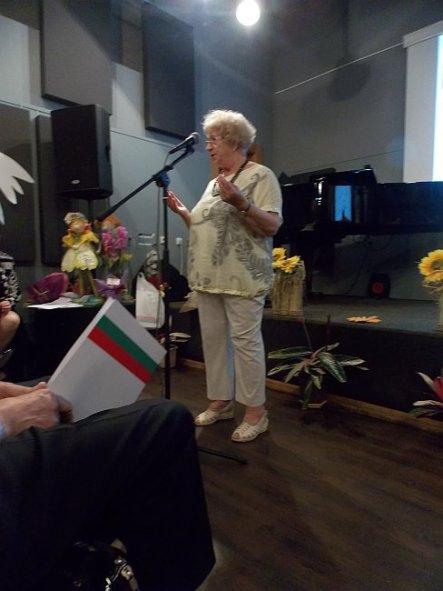 Юбилеен форум БНК-ОМЕП 2018 12