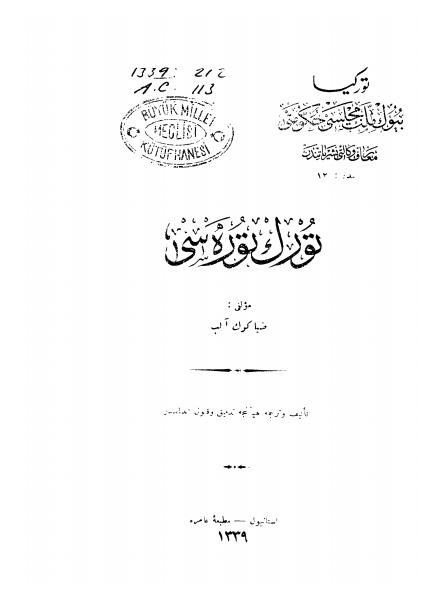 Turk-Toresi-Ziya-Gokalp