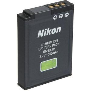 Recuperar baterias