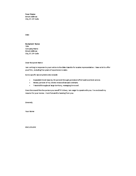 Short Cover Letter For Employment Examples  Andrian James