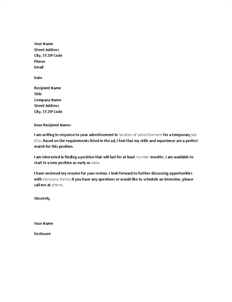 Resume cover letter for temporary position
