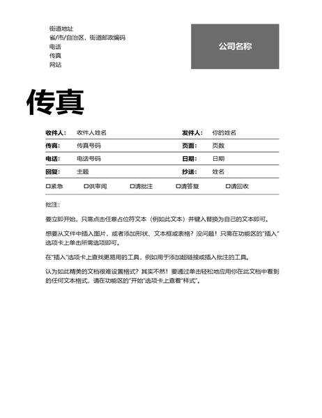 商務 - Office.com