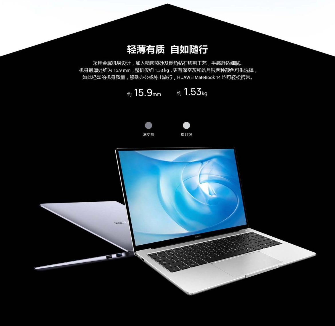 Huawei Linux Laptops Is Out Now : Full Specs