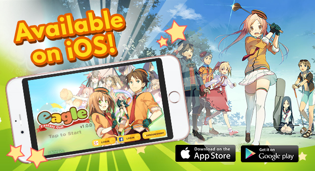 Hole in One with Eagle Fantasy Golf, Now on iOS! |