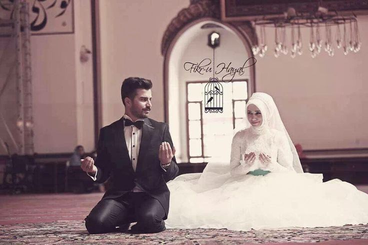 A wedding is one special occasion that needs to be celebrated with some of the best and exciting wedding wishes. Quotes About Love For Him Muslim Couple Praying Together On Wedding Day Omg Quotes Your Daily Dose Of Motivation Positivity Quotes Sayings Short Stories