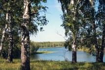 Беловское озеро