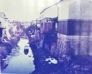 近江八幡市_旧伴家住宅_昔の八幡堀