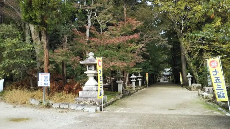 奥石神社_表参道