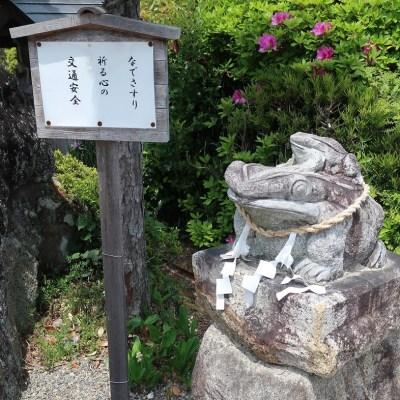 御沢神社_交通安全