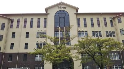 ヴォーリズ学園・近江兄弟社