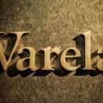 恵比寿のヴァレラ(Varela)の面接、求人!給料システムや服装、勤務時間や他の詳細も紹介!