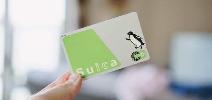 Suica-kortet kan användas över hela Japan