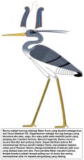 Bennu adalah burung mitologi Mesir Kuno yang diyakini sebagai jiwa dari Dewa Matahari RA
