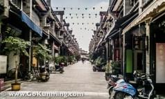 Lorong Pasar Yuanbo